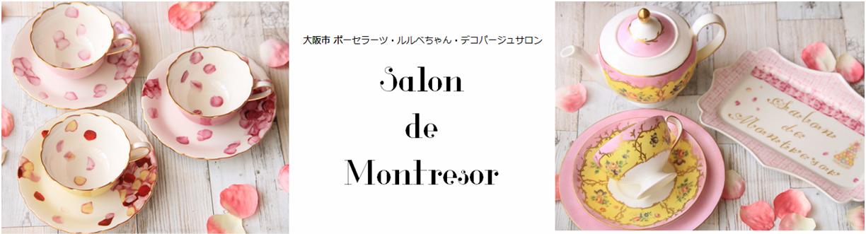 ポーセラーツ教室大阪Montresor